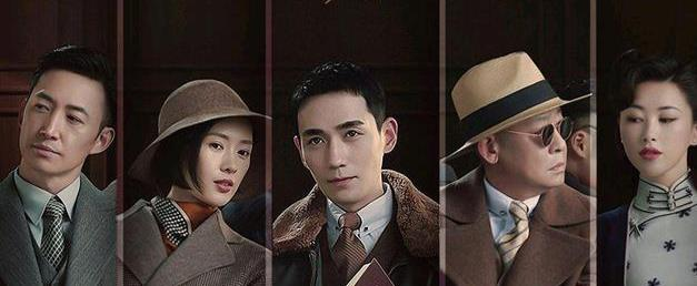 《叛逆者》收视第一,朱一龙演的林楠笙,童谣演的朱怡贞好评如潮